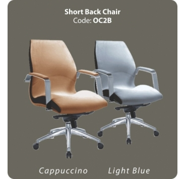 SHORT BACK CHAIRS- OC2B